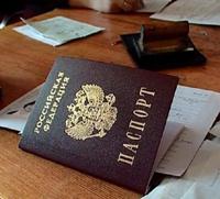 Паспортный стол по адресу прописки